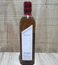 FRANCE - VIN JAUNE WHISKY    50 CL - 43%    MICHEL COUVREUR