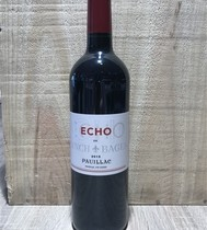PAUILLAC    ECHO DE LYNCH    LYNCH BAGES    2015