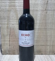 PAUILLAC      LYNCH BAGES    2015