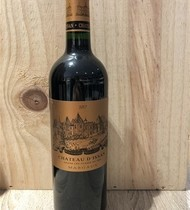MARGAUX  CHATEAU D'ISSAN 2017